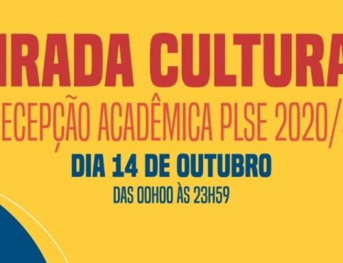 Dia 14 a Unemat realizará Recepção Acadêmica On-line para Período Letivo 2020/4