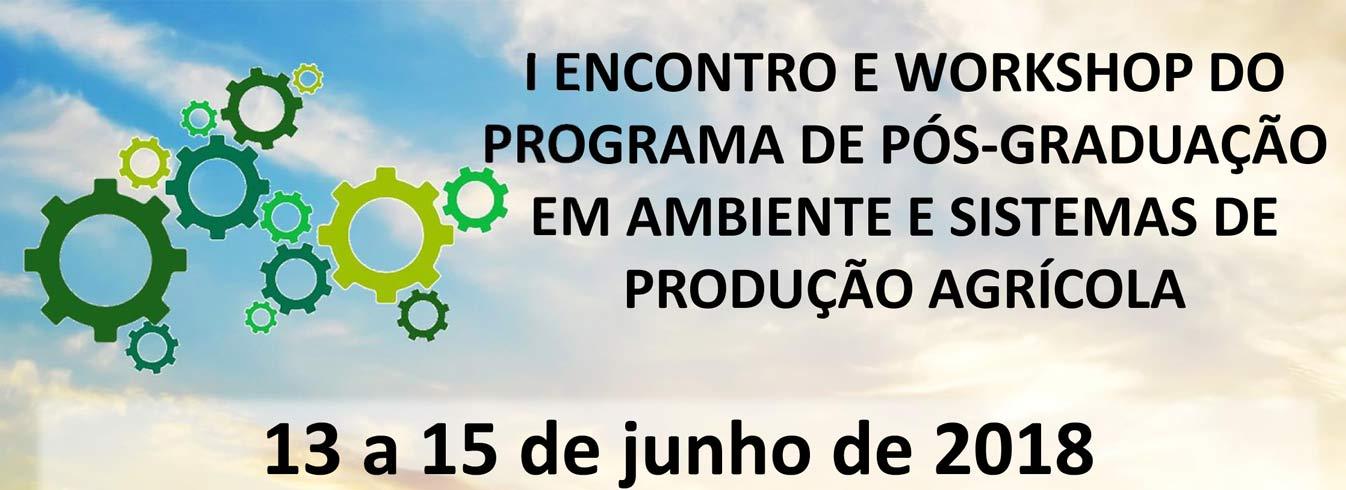 Acontecerá o I Encontro e Workshop do PPGASP nos dias 13 a 15 de junho